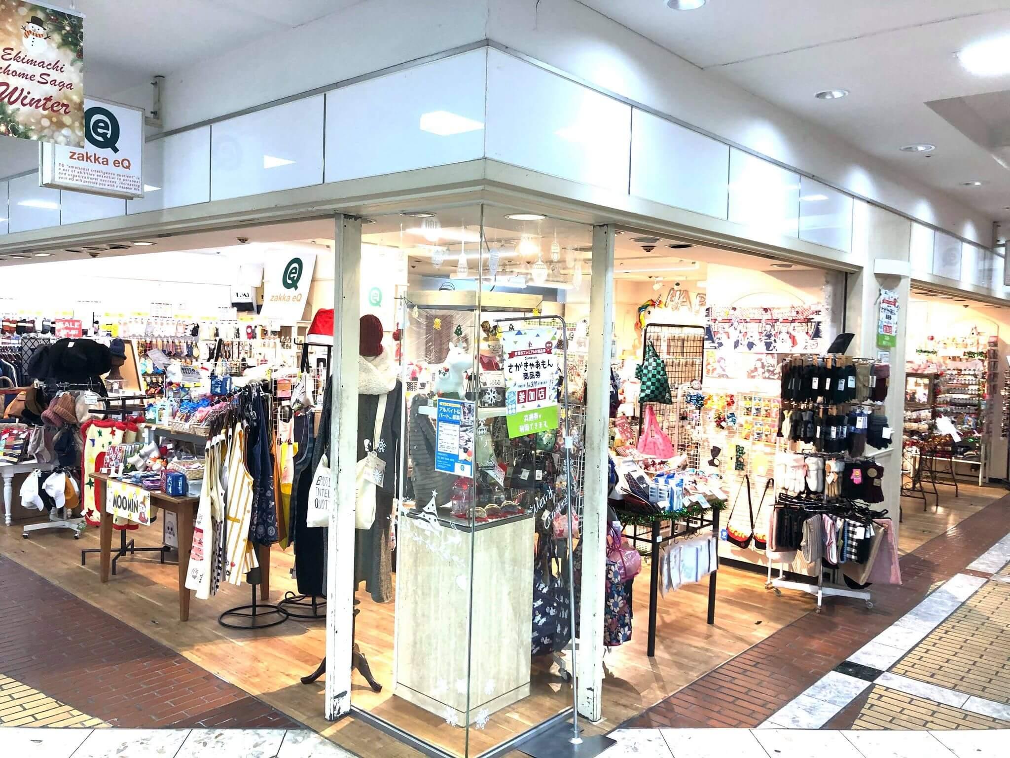 zakka eQ えきマチ1丁目佐賀店