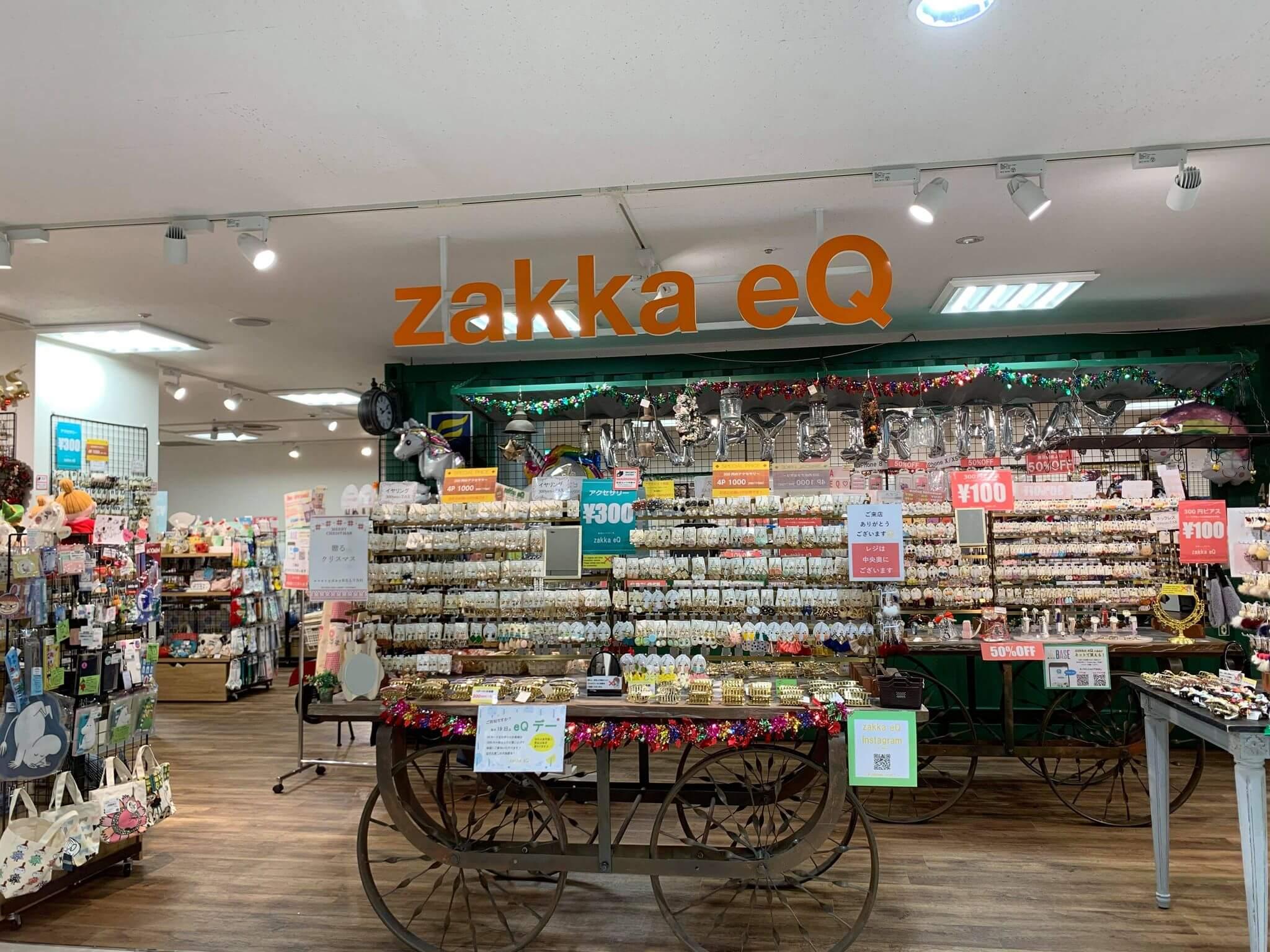 zakka eQ トキハ別府店